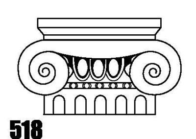 518 natural stone column cap